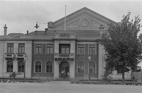 Heritage Photo Williamstown Town Hall